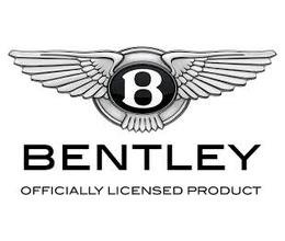 BentleyTrike.com coupon codes